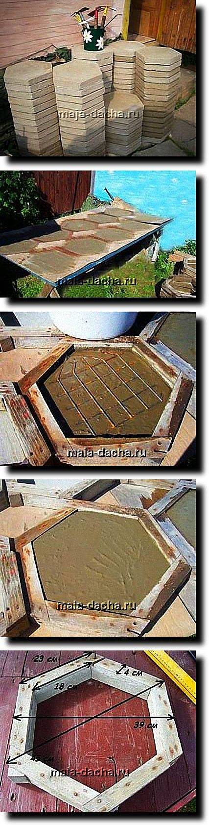 Делаем брусчатку своими руками: пошаговая инструкция по изготовлению