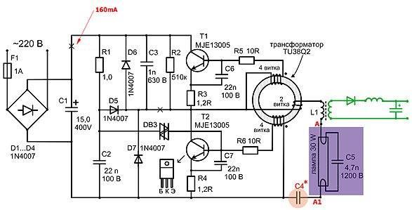 Электронный балласт: для люминесцентных ламп, схема, описание работы и ремонта