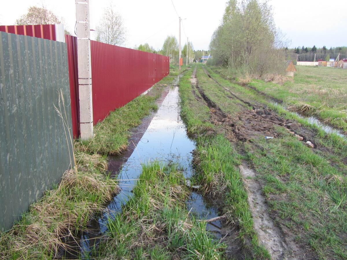 Что делать, если соседи заливают ваш участок своей канализацией