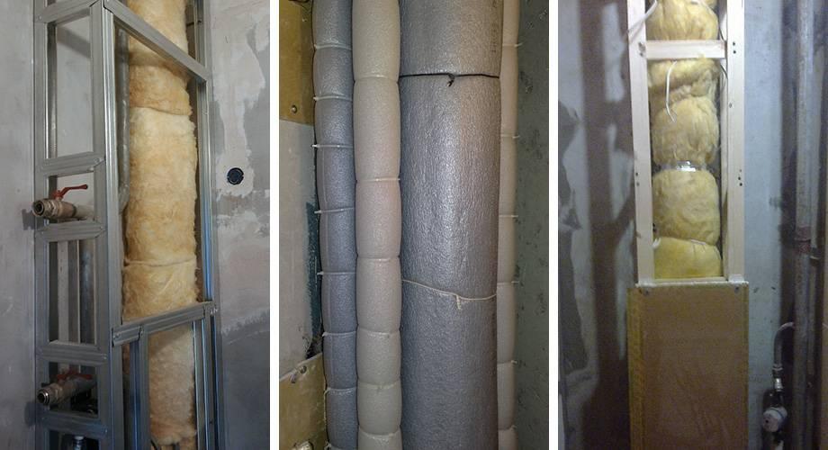 Шумоизоляция труб канализации