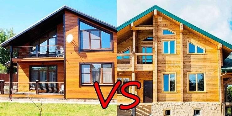 Что лучше: дом из бруса или каркасный?