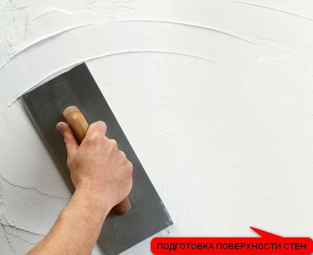Пробковый утеплитель для стен: характеристики и монтаж