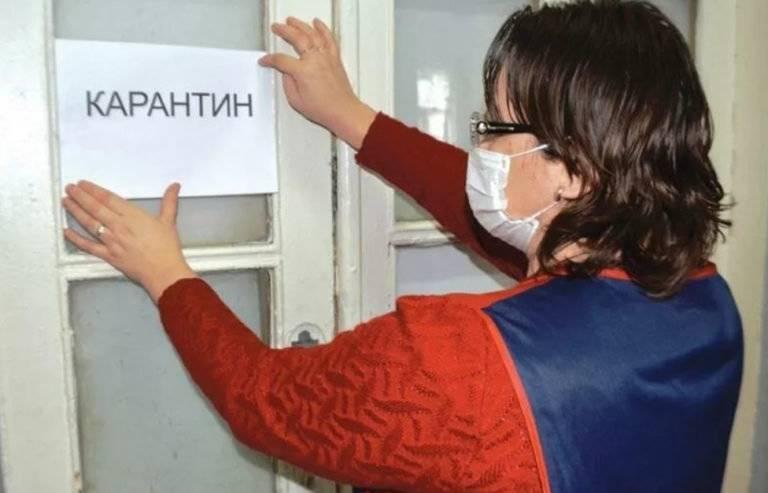 Что можно и чего нельзя делать во время карантина по коронавирусу - парламентская газета