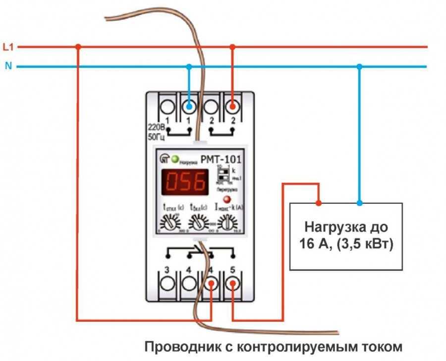 Предназначение реле контроля напряжения 220в для дома