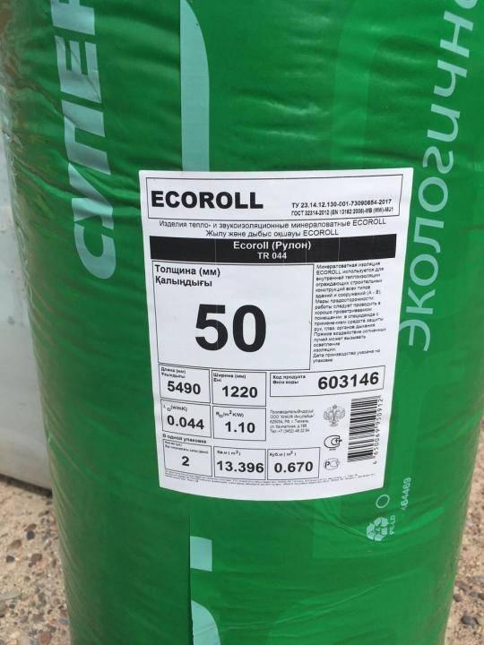 Обзор теплоизоляционного материала экоролл
