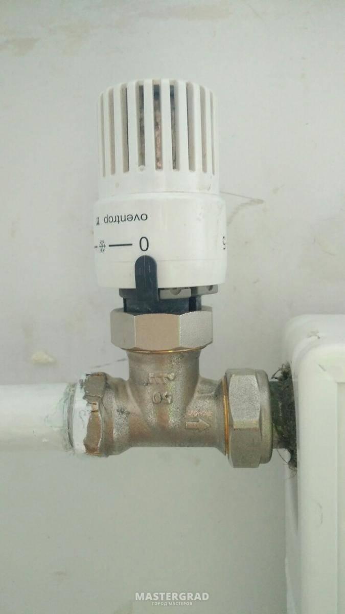Регулировочные вентили для радиаторов отопления