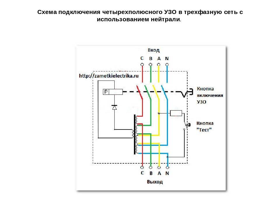 Схема подключения трехфазного счетчика: изучаем со всех сторон