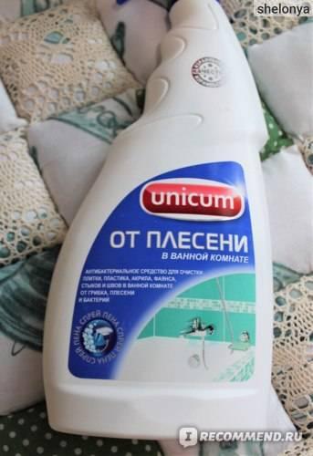 Плесень в стиральной машине: как избавиться народными и профессиональными средствами