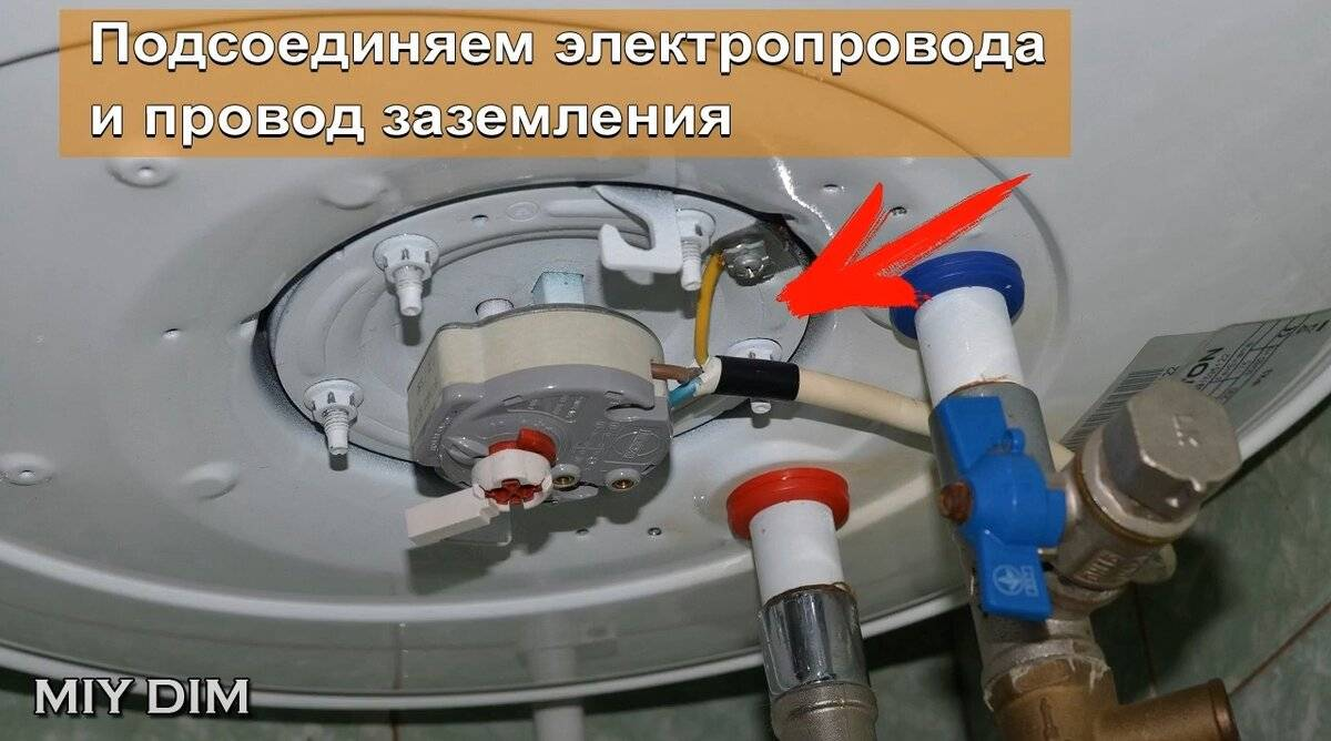 Неисправности водонагревателей