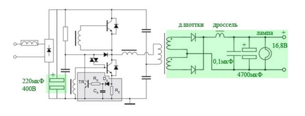 Электронные трансформаторы. схемы, фото, обзоры