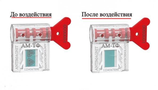 Антимагнитная пломба на электросчетчик: устройство и принцип работы