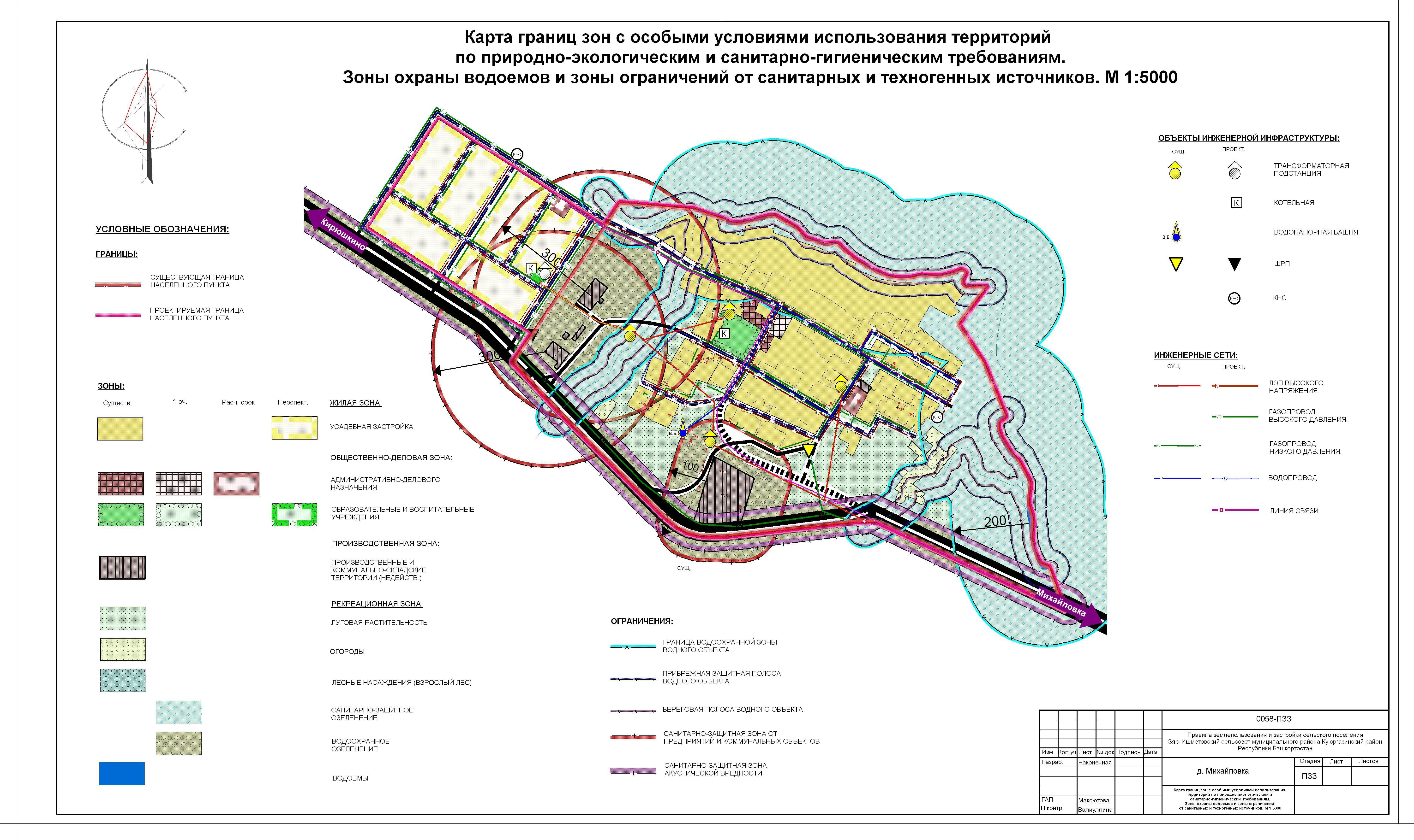 Охранная зона ливневой канализации: снип 2.04 02 84, сколько метров