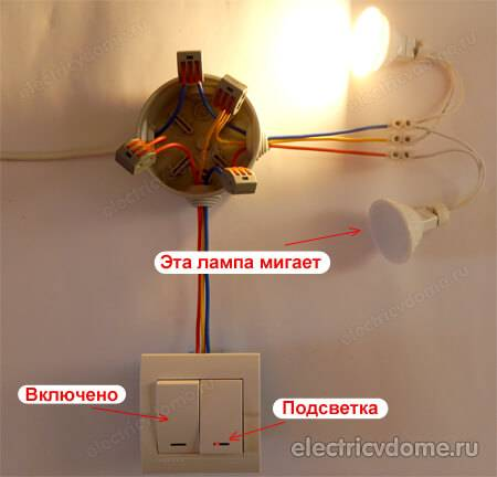 Треск в выключателе легранд при включении. что делать если искрит выключатель света при включении? перечень необходимых инструментов
