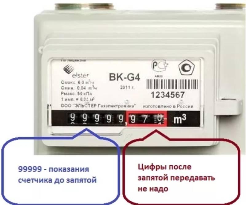 Номер счетчика электроэнергии как узнать: где посмотреть номер прибора учета мосэнергосбыт, где год выпуска