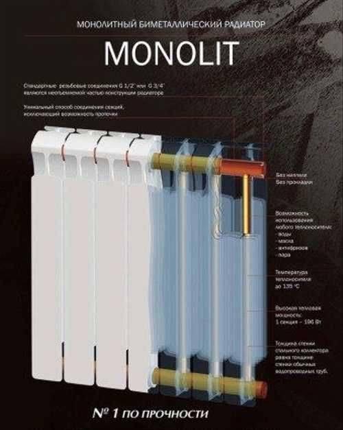 Радиаторы отопления rifar: какие купить, цена rifar base 500, рифар 350, monolit 500