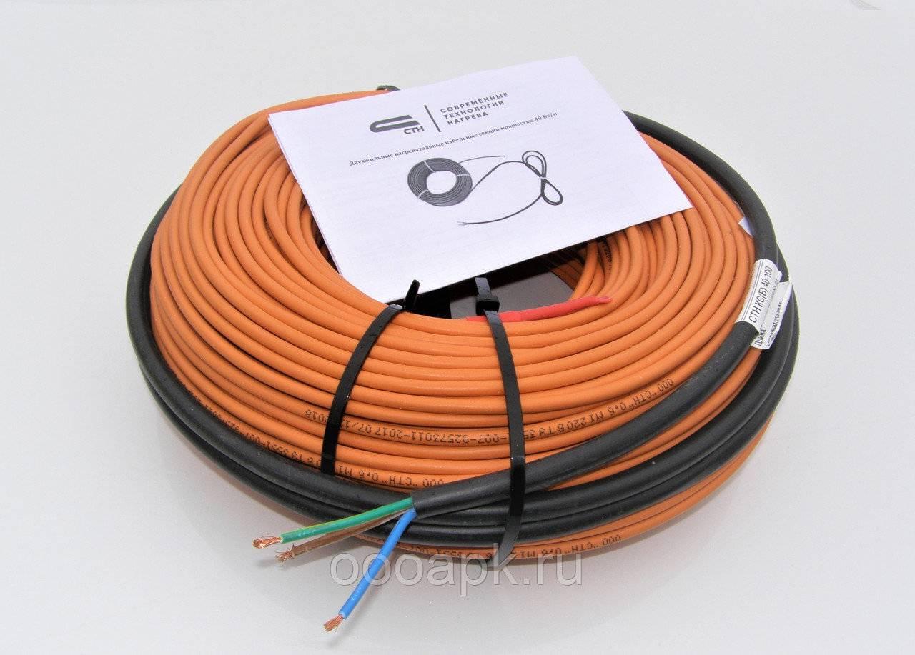 Греющий кабель для бетона пнсв: электропрогрев проводом