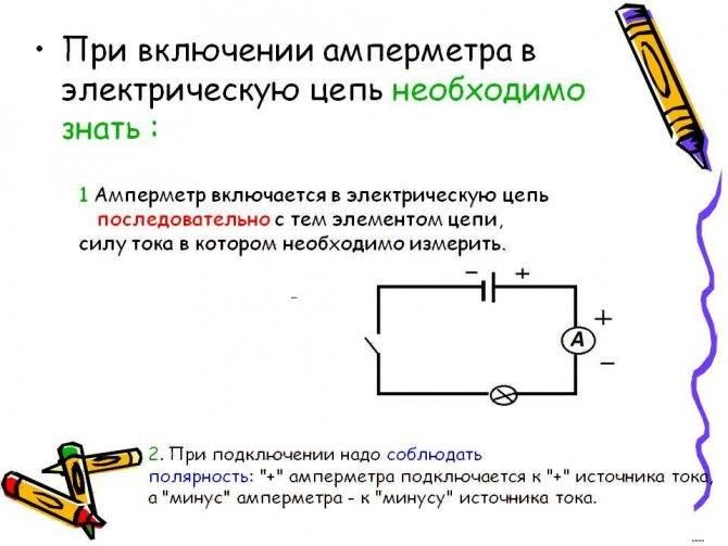 Как пользоваться мультиметром, простая инструкция