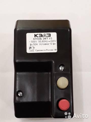Устройство автоматических выключателей ап-50, монтаж автоматических выключателей серии ап-50