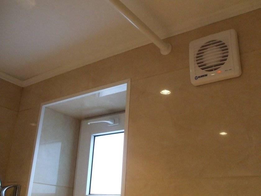 Вентиляция в туалете и ванной комнате: как сделать своими руками?