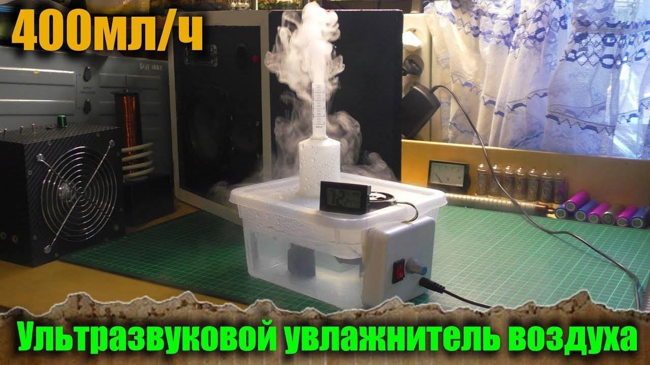 Увлажнитель воздуха своими руками: как сделать в домашних условиях, варианты изготовления