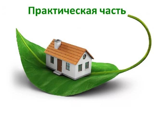 Основные строительные материалы для стен дома
