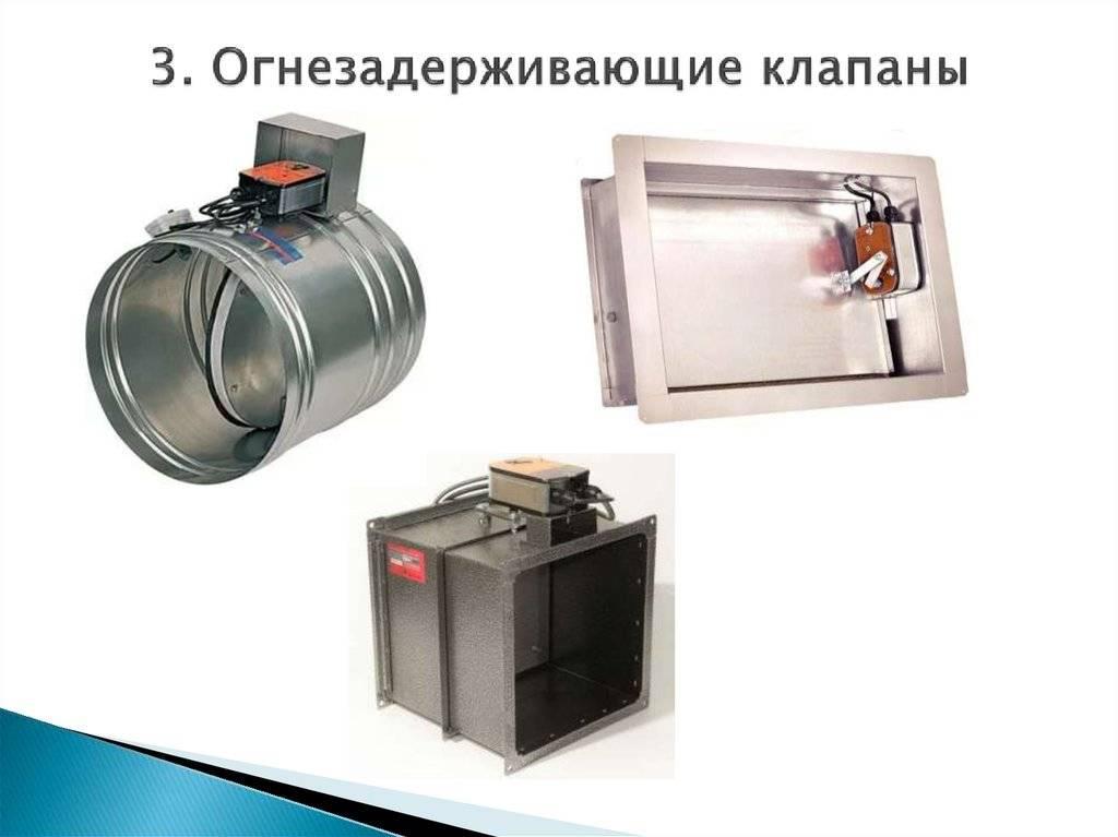 Воздушный клапан для вентиляции (заслонка вентиляционная) - виды (пластиковая, тарельчатая), выбор, монтаж