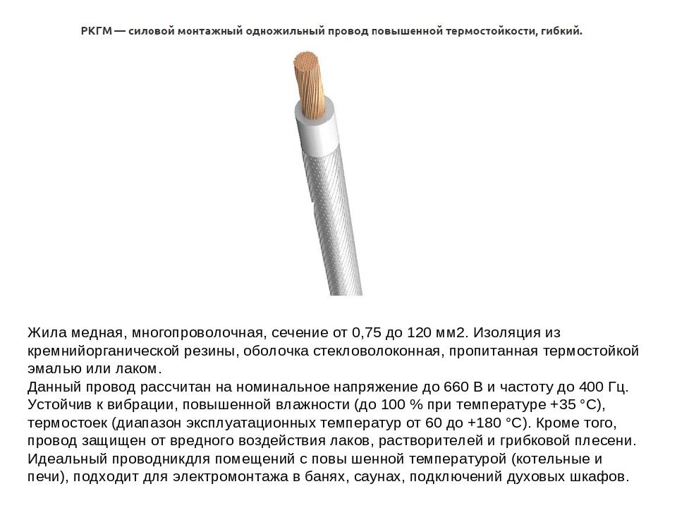 Маркировка кабелей и проводов: расшифровка, обозначение букв и цифр в марке кабеля