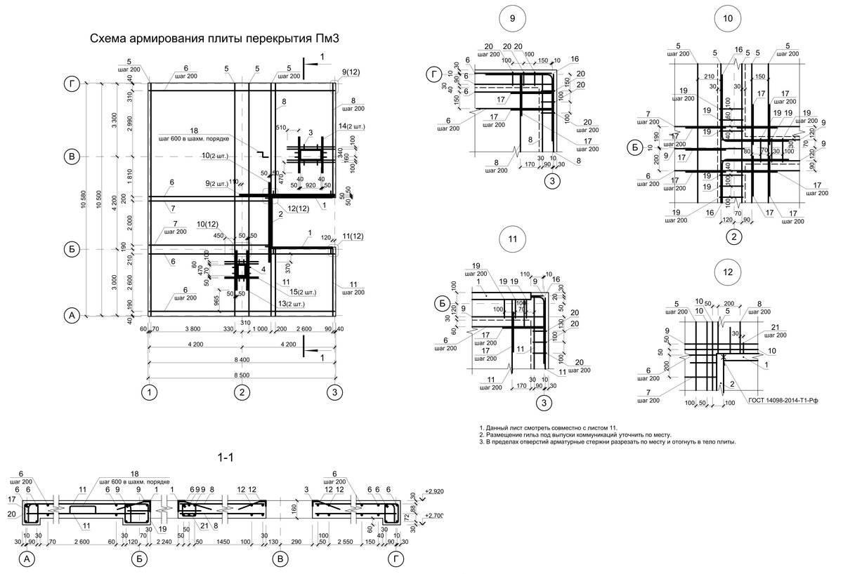 Армирования ленточного фундамента: схема, чертеж и пошаговая инструкция по укладке арматуры своими руками, как правильно уложить каркас, какое должно быть расстояние