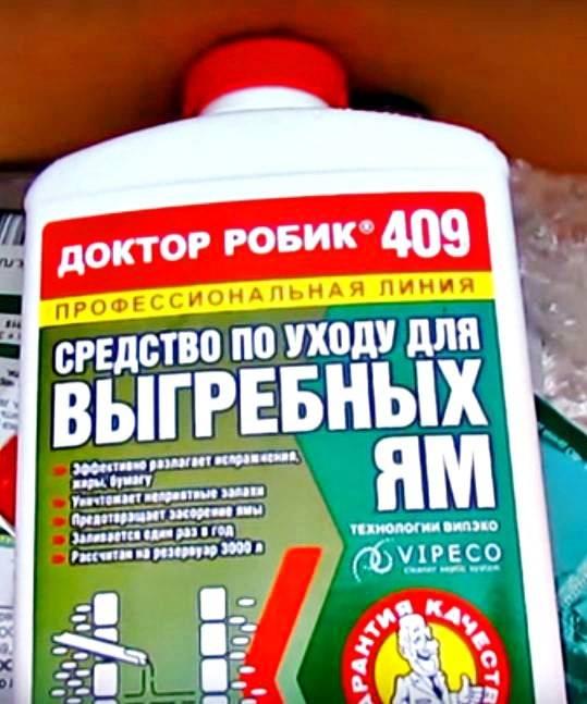 Очистка выгребной ямы химией   все о септиках