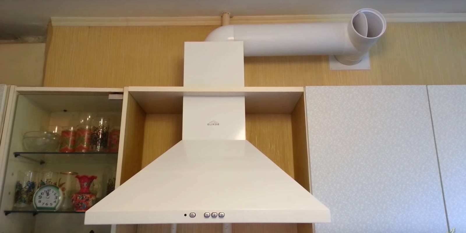 Вентиляция на кухне с вытяжкой: выбор, монтаж, особенности