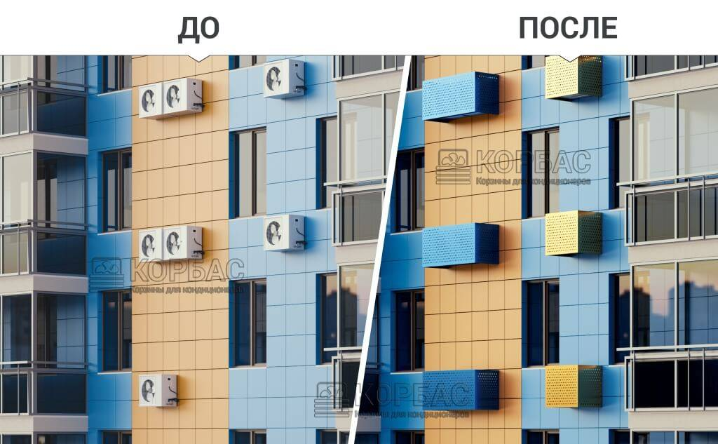 Корзины для кондиционеров: что это и зачем они нужны   архитектура и строительство