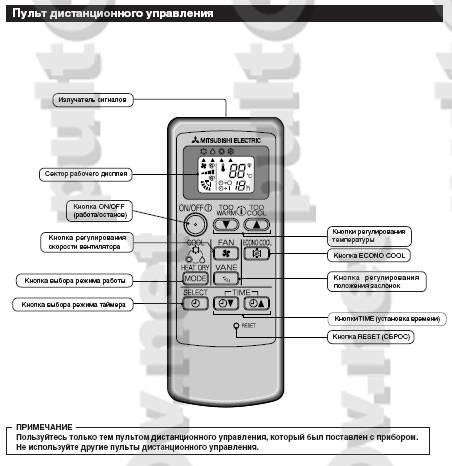 Кондиционеры и сплит-системы fujielectric: отзывы, инструкции к пульту управления