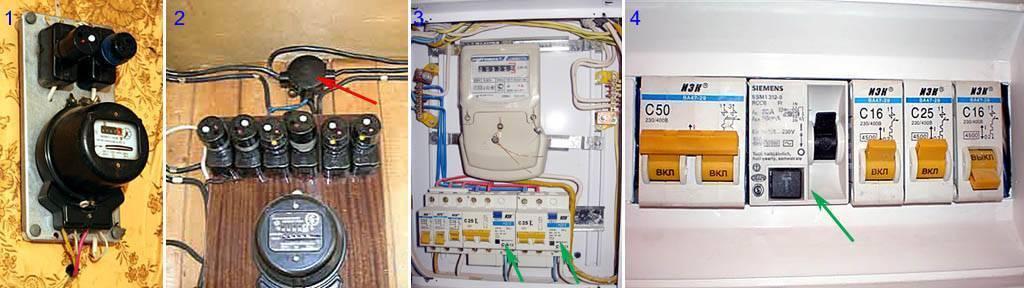 Почему нет электричества в доме, квартире: что нужно делать, куда звонить?