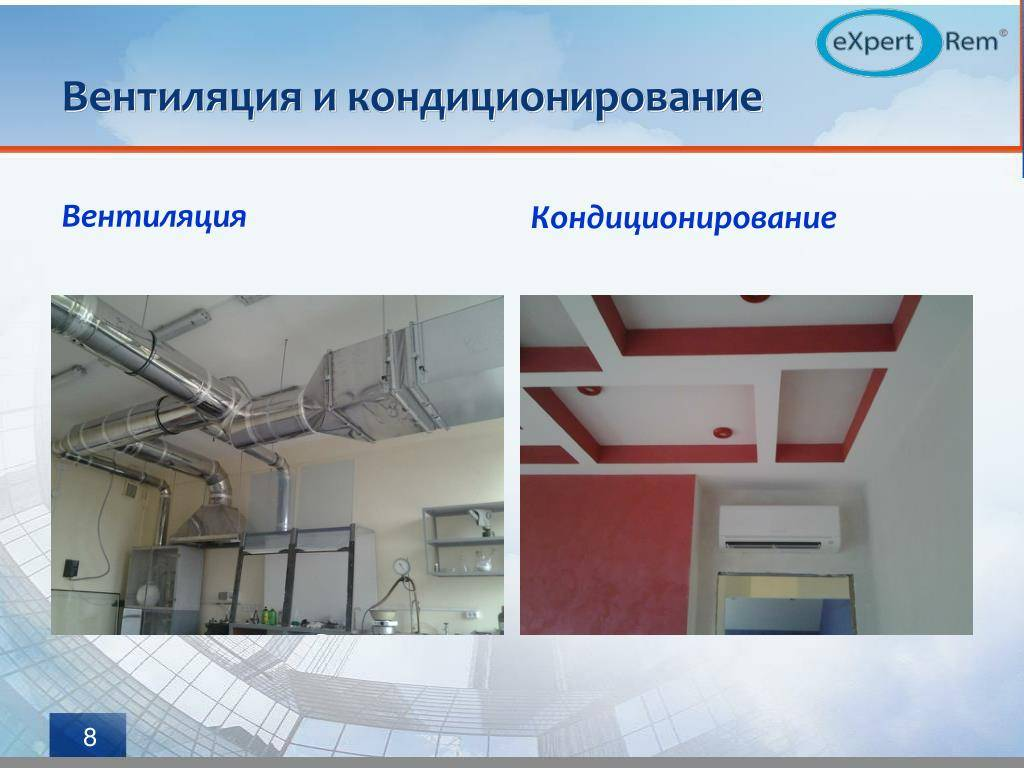 Вентиляция промышленного здания. курсовая работа (т). строительство. 2016-02-01