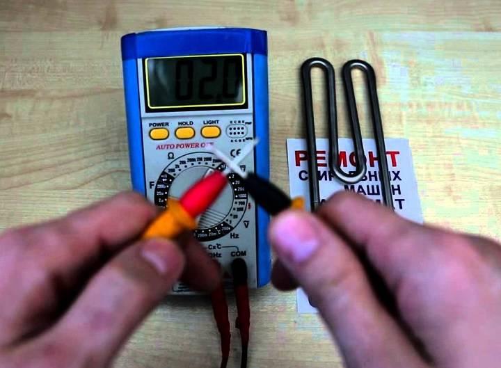 Как проверить тэн при помощи тестера (мультиметра)