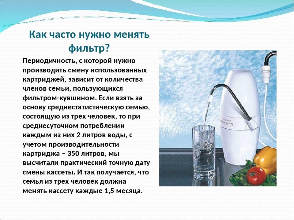 Самопромывной фильтр для воды: механической очистки воды