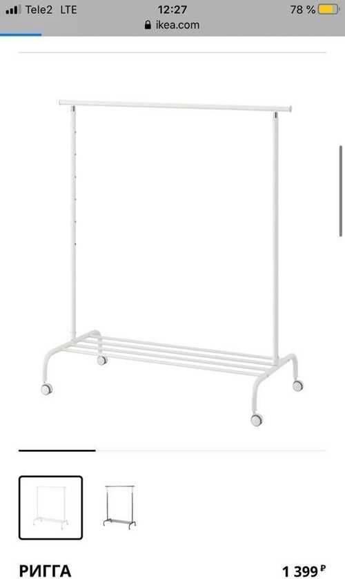 Напольная вешалка для одежды на колесиках: стильная практичность