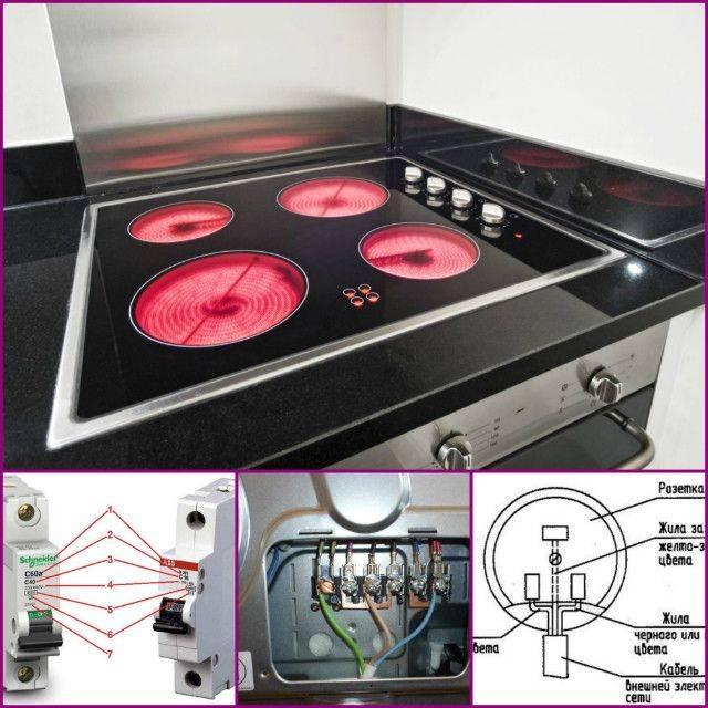 Инструкция по подключению электроплиты своими руками