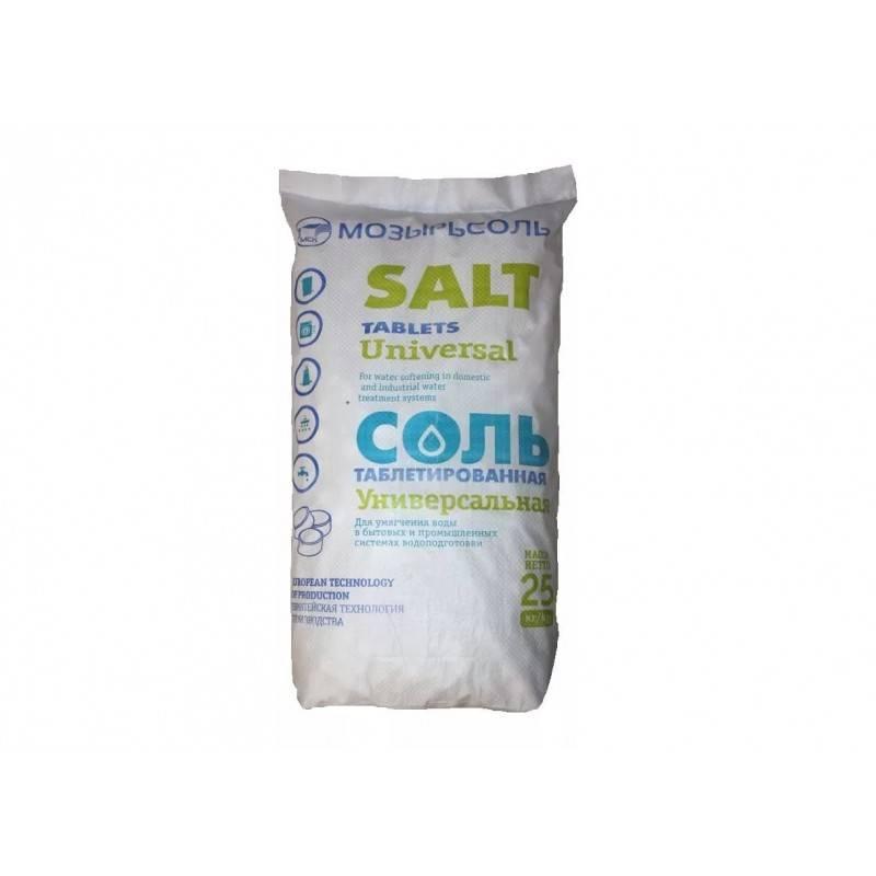 Таблетированная соль для фильтров: как применять, рейтинг лучших производителей