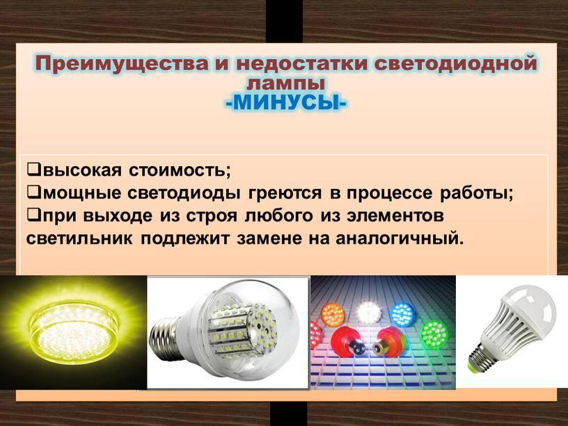 Металлогалогенные лампы: виды, устройство, плюсы и минусы + правила выбора