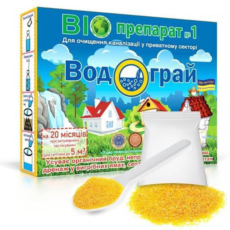 Бактерии для септиков и выгребных ям: биопрепараты для туалетов