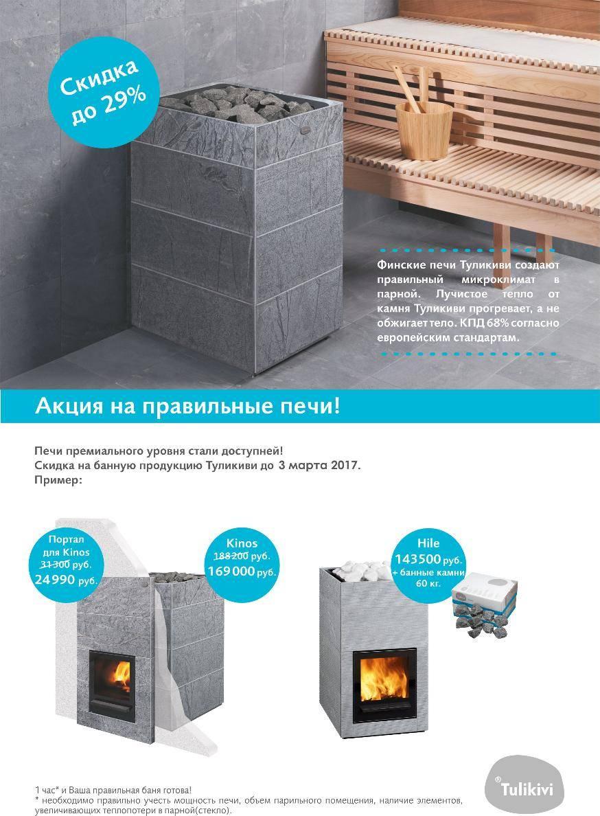 Печь-камин: плюсы и минусы использования