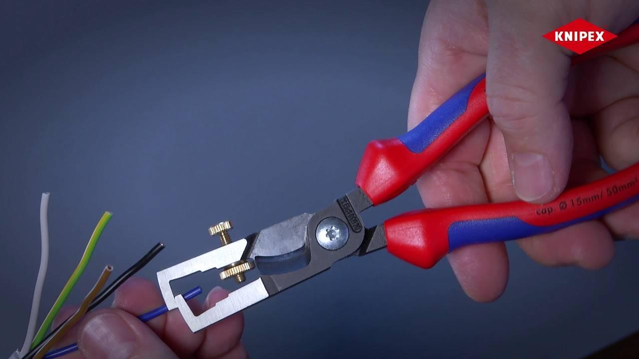Инструмент для зачистки изоляции проводов и кабелей