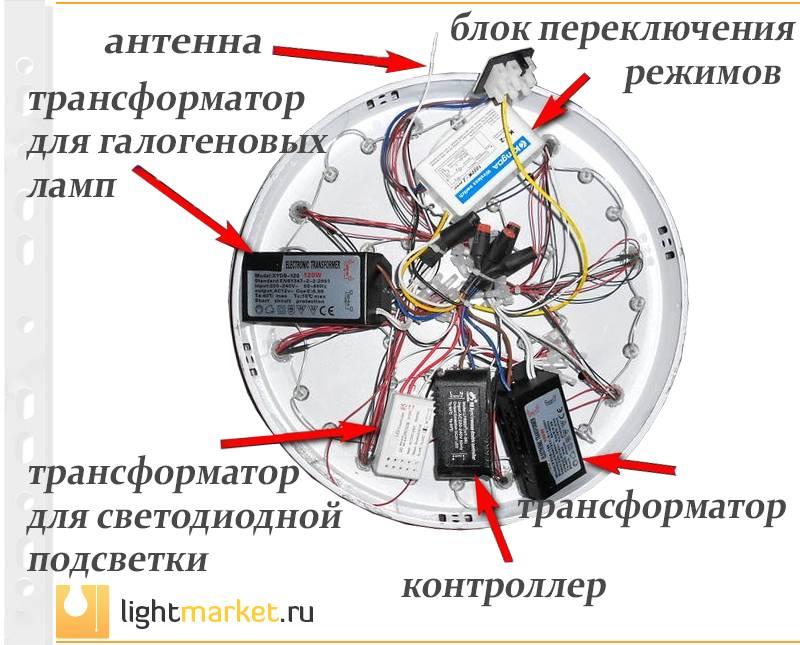 Как установить люстру с пультом своими руками