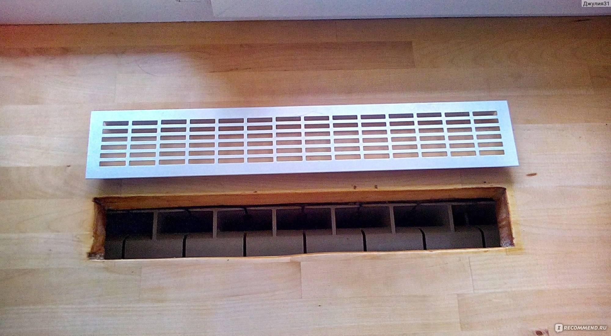 Решетки для подоконников для вентиляции