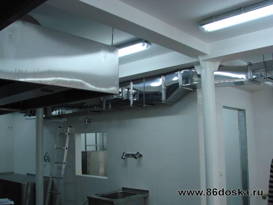 Система вентиляции ресторанов и кафе