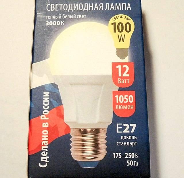 Как определить мощность люстры и количество лампочек в зависимости от размера комнаты. максимальная мощность светильника