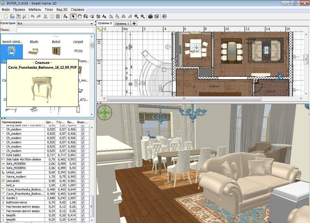 Программы для дизайна квартиры и дома — выбираем лучшую
