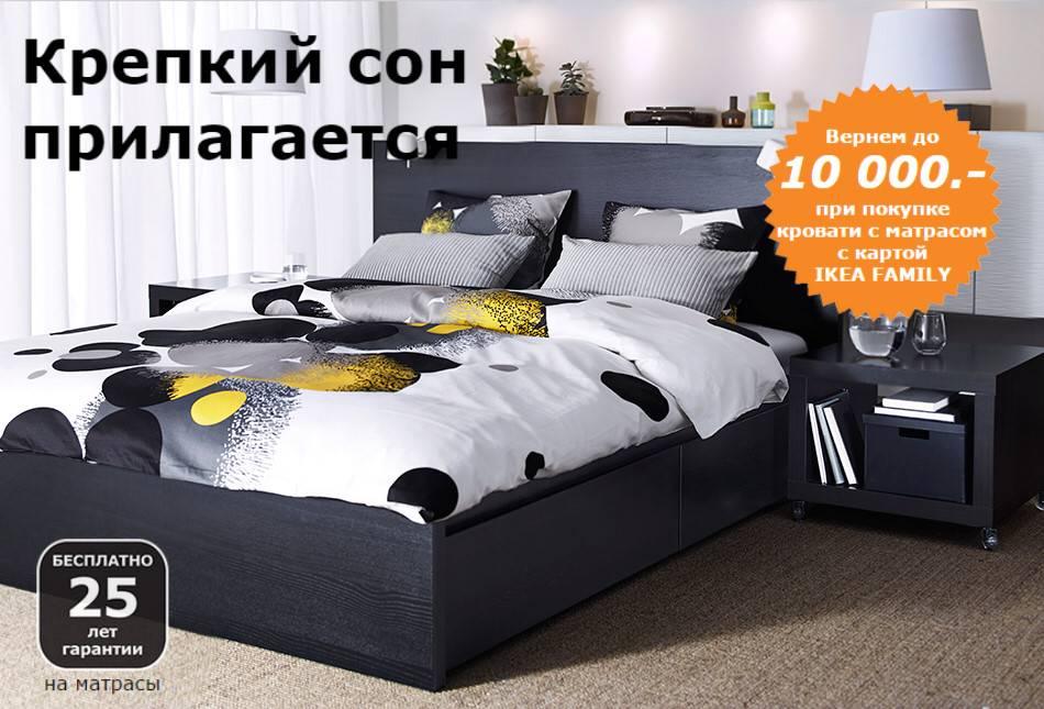 10 подарков из икеа от 150 до 500 рублей (личный опыт) - дзен дневник
