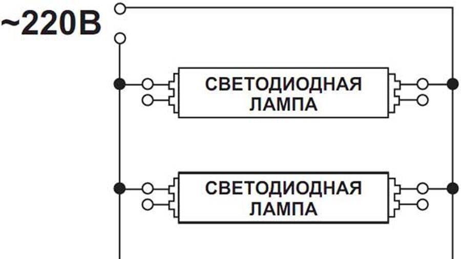 Порядок и схема замены люминесцентных ламп на светодиодные